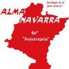 Alma Navarra