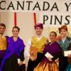 Ganadores del XII Certamen de jota de Pinsoro 2016