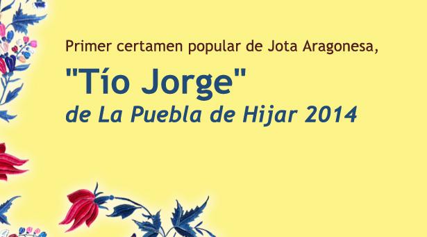 Primer certamen popular de Jota Aragonesa,