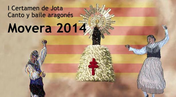 Certamen de Jota aragonesa de Movera 2014 (Bases)