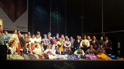 Grupo Folclórico El Pilar
