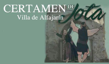 Certamen de jota Villa de Alfajarín 2018 (Bases y listado de clasificados)